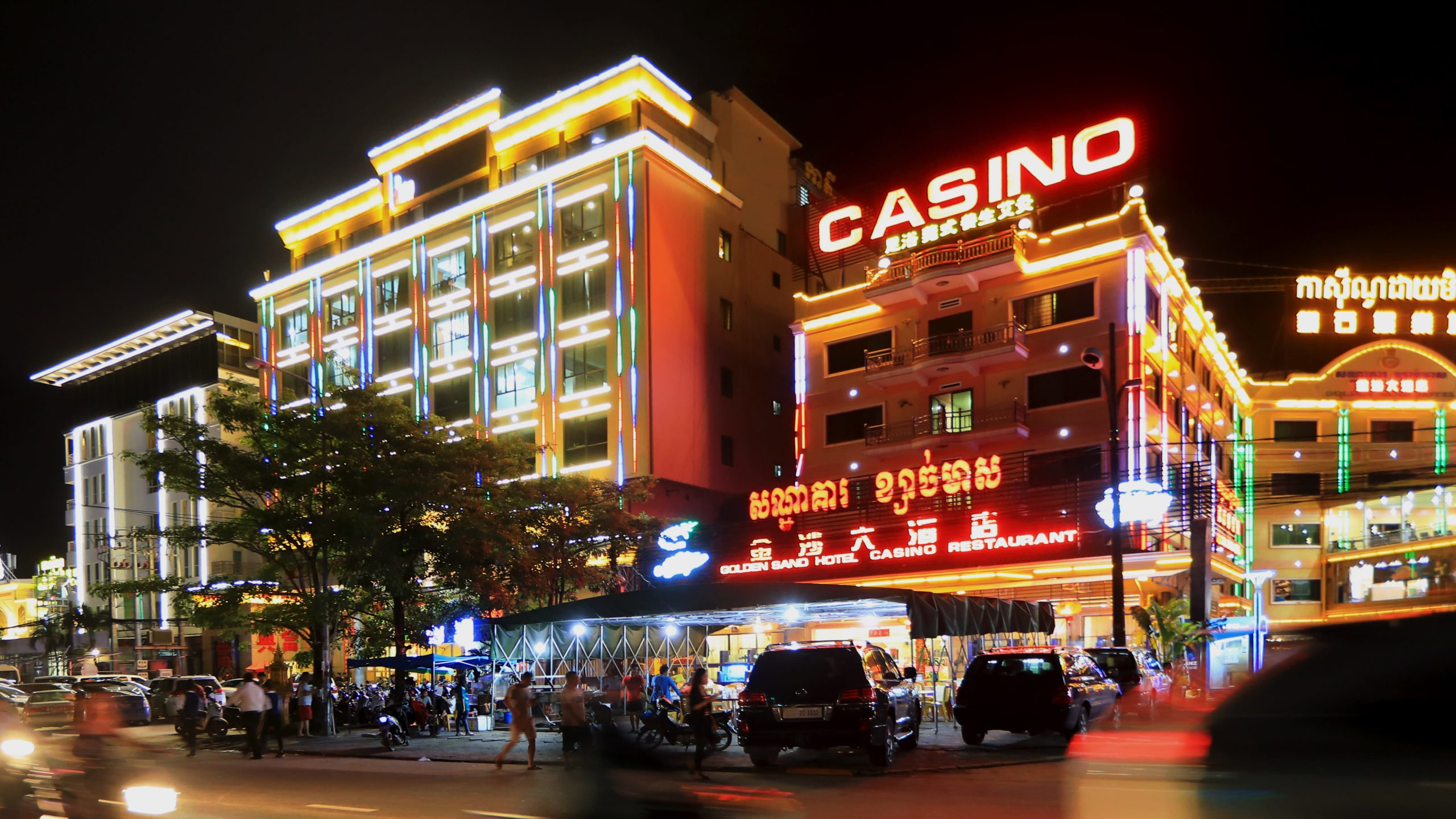 Grasping The Method Which Of Casino Will Certainly
